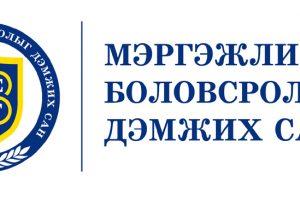 logo_PEDF_mn